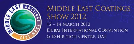 Выставка лакокрасочной продукции Middle East Coatings Show 2012